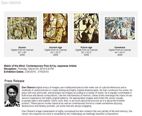 Danobanapromotionpage_20100103