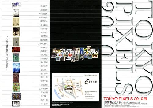 20101200_20100919