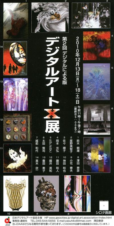 Xdm1500_20101021