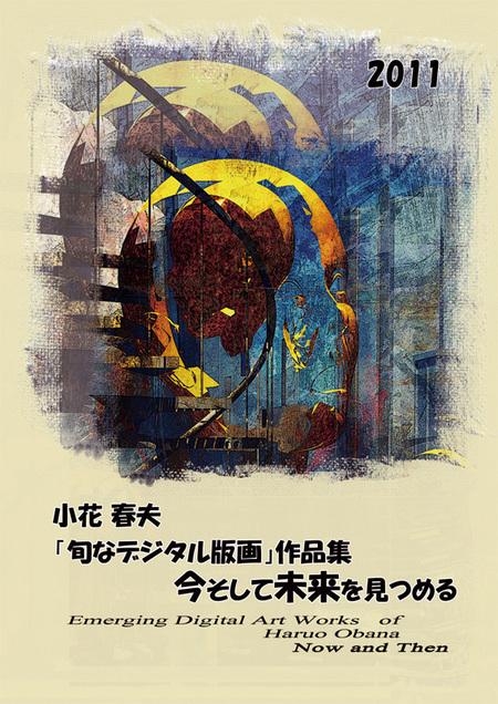 800_20110715